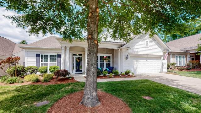 515 Bugler Rd, Mount Juliet, TN 37122 (MLS #RTC2151170) :: CityLiving Group
