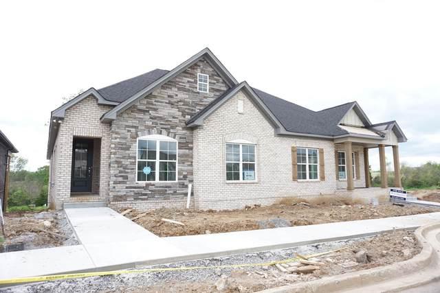 1144 W Cavaletti Circle Lot 255, Gallatin, TN 37066 (MLS #RTC2151238) :: Nashville on the Move