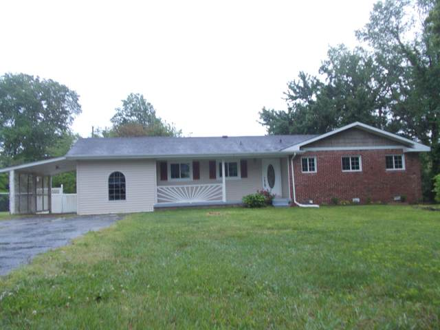 1265 Meadow Rd, Cookeville, TN 38501 (MLS #RTC2151291) :: Village Real Estate