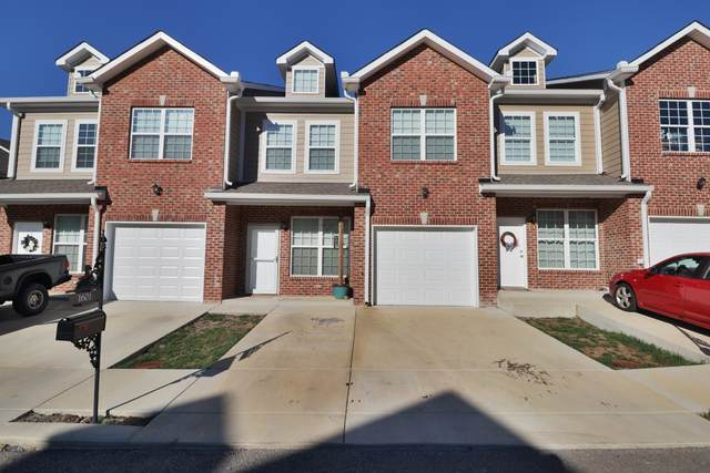 1601 Villa Cir, Lebanon, TN 37090 (MLS #RTC2152038) :: Stormberg Real Estate Group