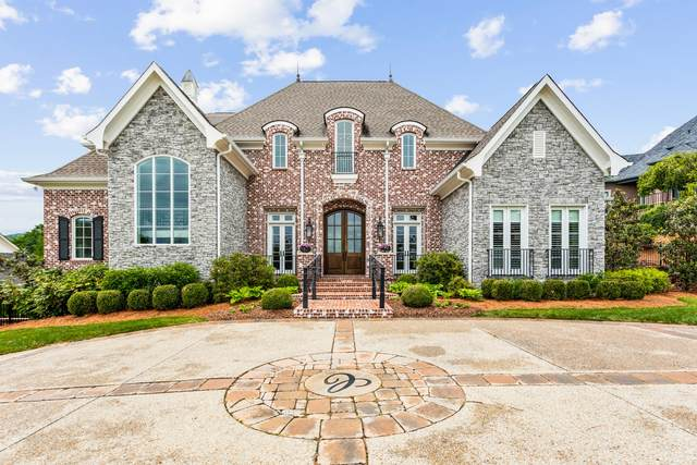 51 Governors Way, Brentwood, TN 37027 (MLS #RTC2152047) :: Nashville on the Move
