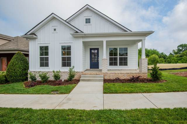 2404 Arden Village Dr, Columbia, TN 38401 (MLS #RTC2152470) :: The Miles Team | Compass Tennesee, LLC