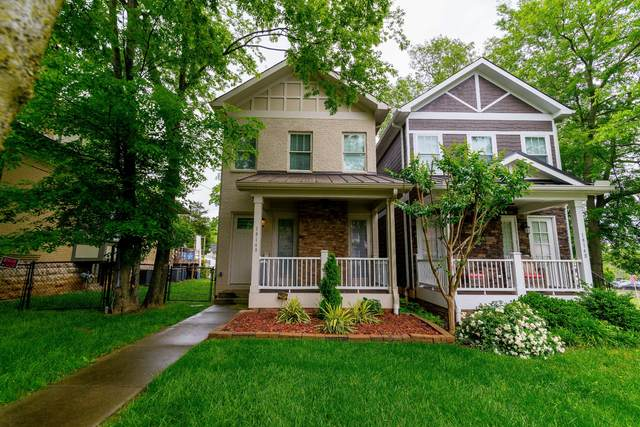 1814A Elliott Ave, Nashville, TN 37203 (MLS #RTC2152502) :: Nashville on the Move