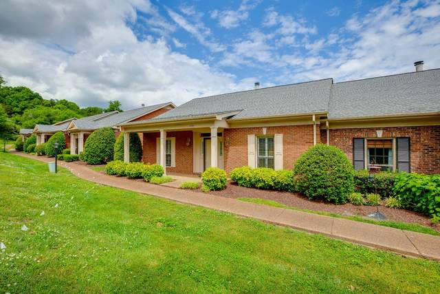 1259 Brentwood Pt, Brentwood, TN 37027 (MLS #RTC2152587) :: Christian Black Team
