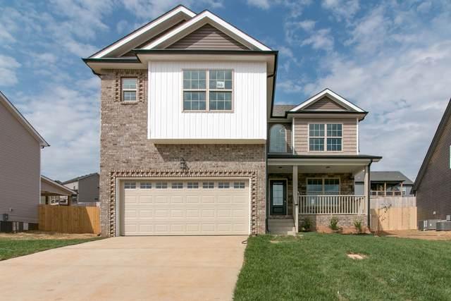 781 Crestone Ln (Lot 89), Clarksville, TN 37042 (MLS #RTC2152592) :: Berkshire Hathaway HomeServices Woodmont Realty