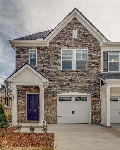 3403 Brookberry Lane (Lot 57) #57, Murfreesboro, TN 37129 (MLS #RTC2152800) :: Berkshire Hathaway HomeServices Woodmont Realty