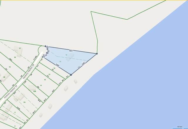 1094 Hickory Harbor Dr, Gallatin, TN 37066 (MLS #RTC2153179) :: Team Wilson Real Estate Partners