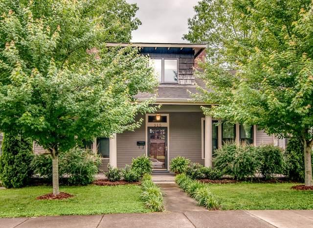 915 Montrose Ave, Nashville, TN 37204 (MLS #RTC2153615) :: DeSelms Real Estate