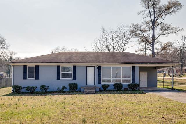 421 N James M Campbell Blvd, Columbia, TN 38401 (MLS #RTC2153822) :: Exit Realty Music City