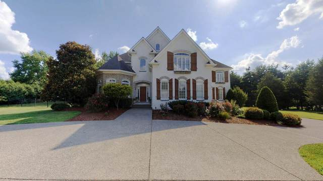1254 Devens Ct, Brentwood, TN 37027 (MLS #RTC2153896) :: Berkshire Hathaway HomeServices Woodmont Realty