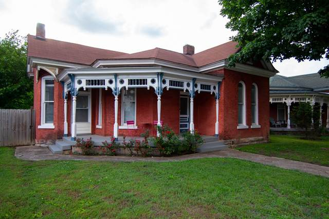 708 Meridian St, Nashville, TN 37207 (MLS #RTC2154101) :: The Milam Group at Fridrich & Clark Realty