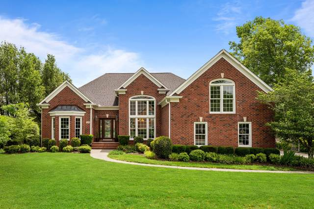 204 Cheekwood Ct, Franklin, TN 37069 (MLS #RTC2154317) :: Team George Weeks Real Estate
