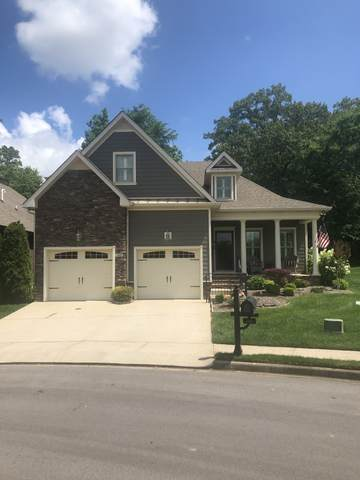 566 Summit View Cir, Clarksville, TN 37043 (MLS #RTC2154552) :: CityLiving Group