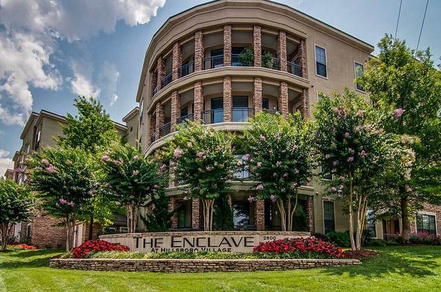 2600 Hillsboro Pike #302, Nashville, TN 37212 (MLS #RTC2154789) :: CityLiving Group