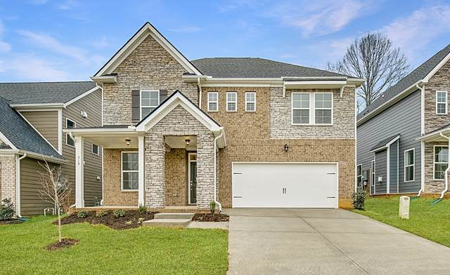 562 Montrose Drive, Mount Juliet, TN 37122 (MLS #RTC2155410) :: The DANIEL Team | Reliant Realty ERA
