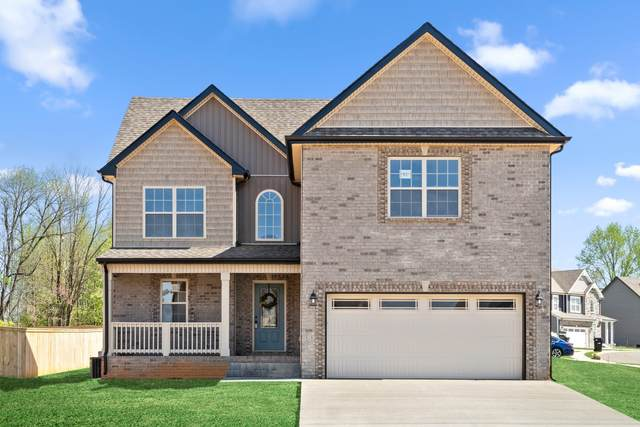 1094 Eagles View Dr, Clarksville, TN 37040 (MLS #RTC2156329) :: Village Real Estate