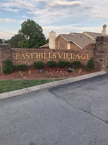 206 Village Cir W, Dickson, TN 37055 (MLS #RTC2156784) :: DeSelms Real Estate