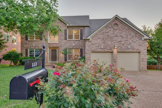 113 Saddlebridge Ln, Franklin, TN 37069 (MLS #RTC2159648) :: Maples Realty and Auction Co.