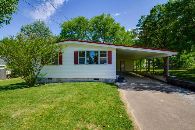 104 Moreland Ave, Shelbyville, TN 37160 (MLS #RTC2160074) :: Maples Realty and Auction Co.