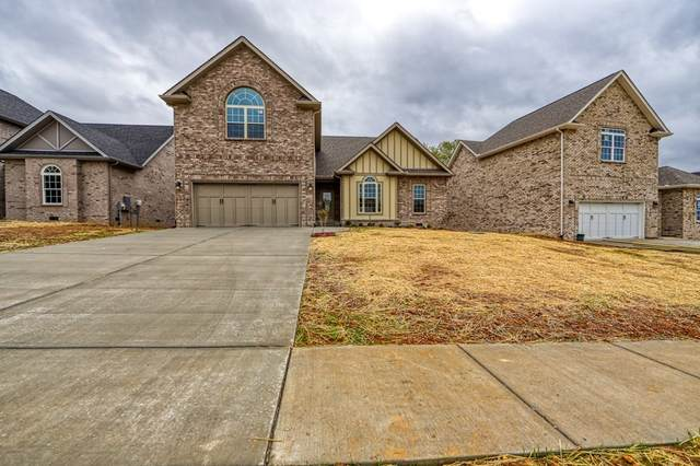16 Walnut Grove, Pleasant View, TN 37146 (MLS #RTC2161296) :: CityLiving Group