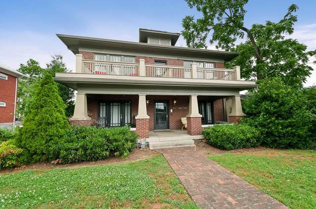 943 Russell St B, Nashville, TN 37206 (MLS #RTC2162035) :: Armstrong Real Estate