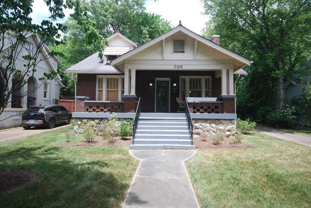 2518 Blair Blvd, Nashville, TN 37212 (MLS #RTC2162230) :: Armstrong Real Estate