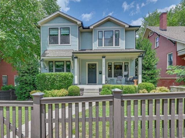 715 Boscobel St, Nashville, TN 37206 (MLS #RTC2163043) :: The Helton Real Estate Group
