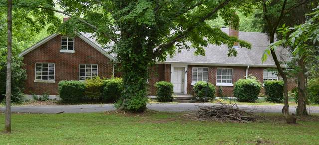 4015 Trotwood Avenue, Columbia, TN 38401 (MLS #RTC2163977) :: The Easling Team at Keller Williams Realty
