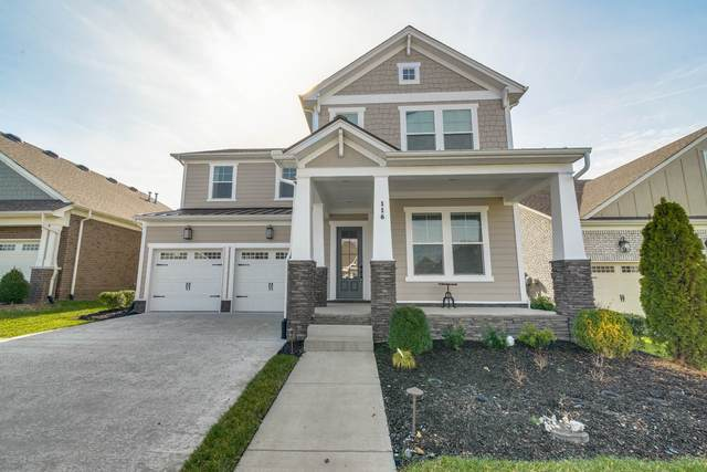 116 Championship Pl, Hendersonville, TN 37075 (MLS #RTC2165708) :: FYKES Realty Group