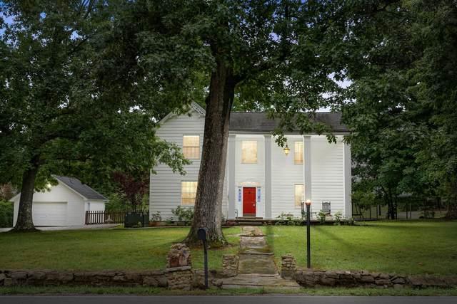 3708 Sango Rd, Clarksville, TN 37043 (MLS #RTC2165733) :: The Huffaker Group of Keller Williams