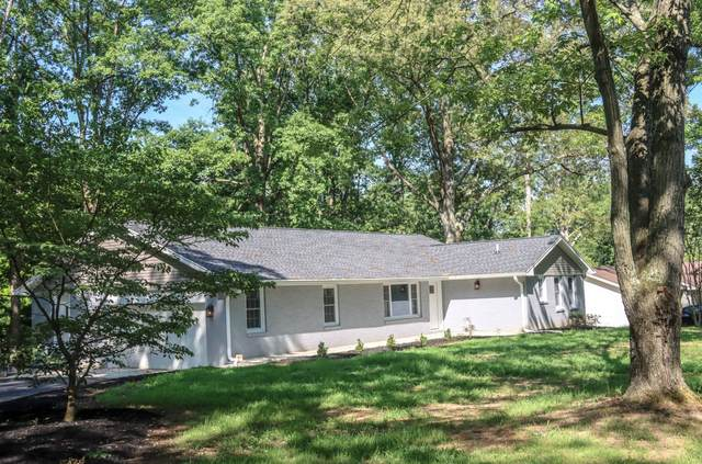 127 N Sunset Cir, Hopkinsville, KY 42240 (MLS #RTC2165904) :: John Jones Real Estate LLC