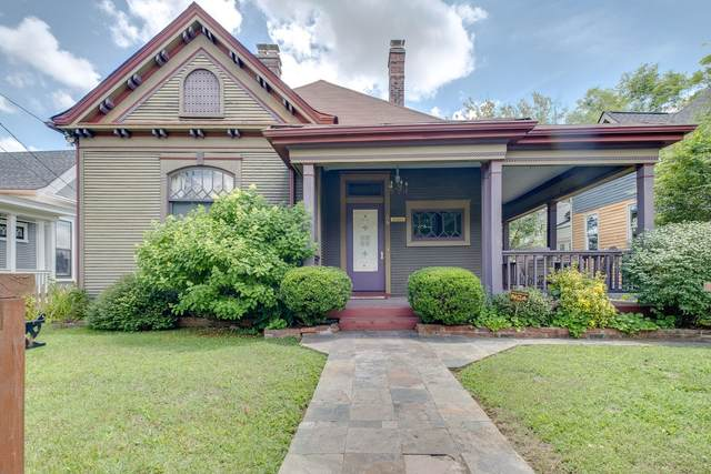 209 S 13th St, Nashville, TN 37206 (MLS #RTC2165929) :: Exit Realty Music City