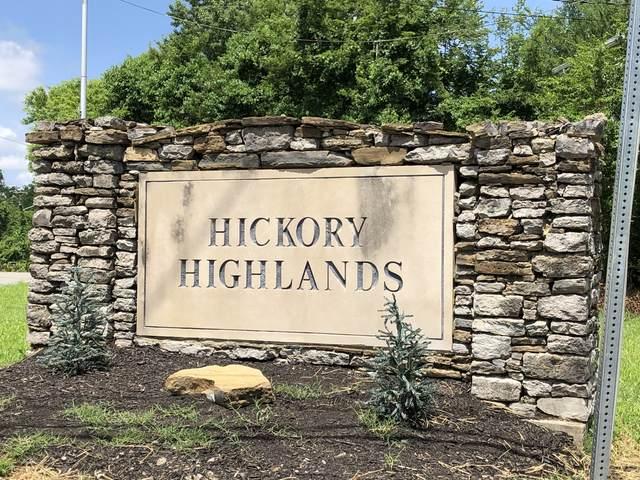 5029 Highlander Dr., Antioch, TN 37013 (MLS #RTC2166099) :: DeSelms Real Estate