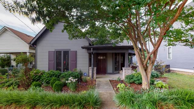 319 S 11th St, Nashville, TN 37206 (MLS #RTC2166110) :: Armstrong Real Estate