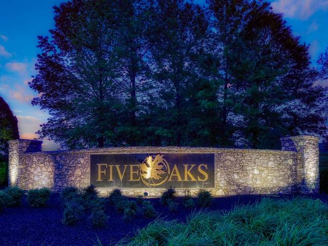 628 Five Oaks Blvd, Lebanon, TN 37087 (MLS #RTC2166129) :: The Milam Group at Fridrich & Clark Realty