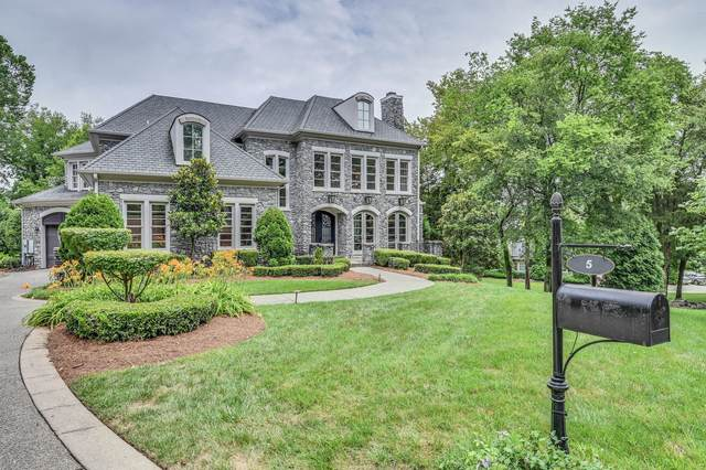 5 Camel Back Ct, Brentwood, TN 37027 (MLS #RTC2166188) :: The Milam Group at Fridrich & Clark Realty
