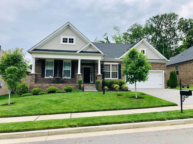 2844 Lakeside Meadows Cir, Mount Juliet, TN 37122 (MLS #RTC2166513) :: Felts Partners
