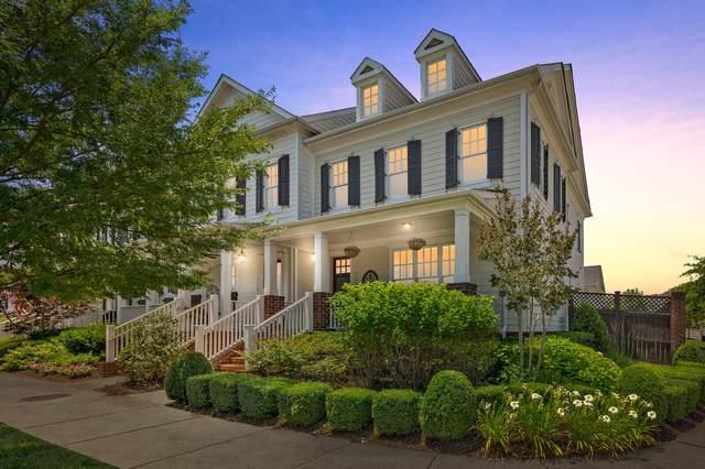 1121 Westhaven Blvd, Franklin, TN 37064 (MLS #RTC2166547) :: John Jones Real Estate LLC