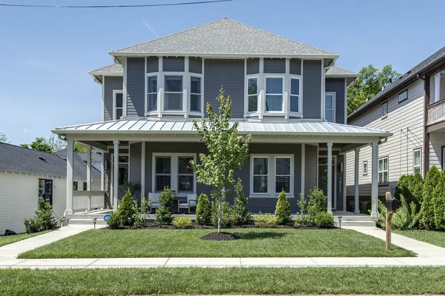1825A 5th Ave. N A, Nashville, TN 37208 (MLS #RTC2166579) :: Maples Realty and Auction Co.