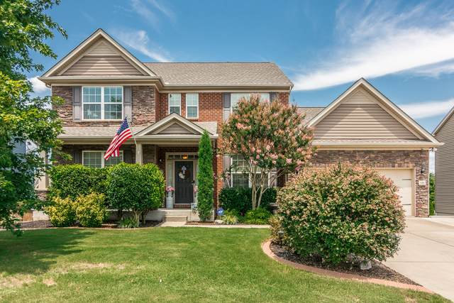 185 Gibson Dr, Lebanon, TN 37087 (MLS #RTC2167069) :: John Jones Real Estate LLC