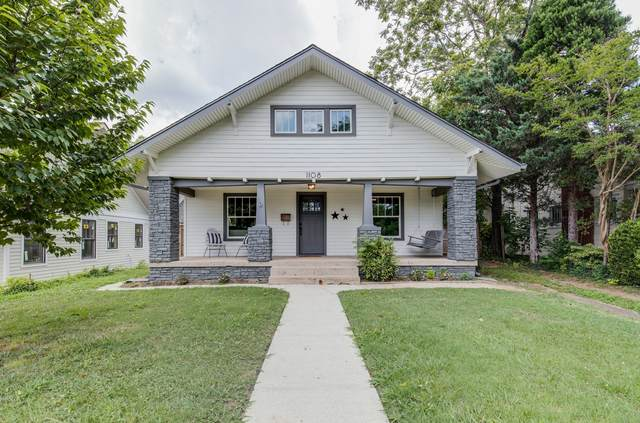1108 Montrose Ave, Nashville, TN 37204 (MLS #RTC2168225) :: Nashville on the Move