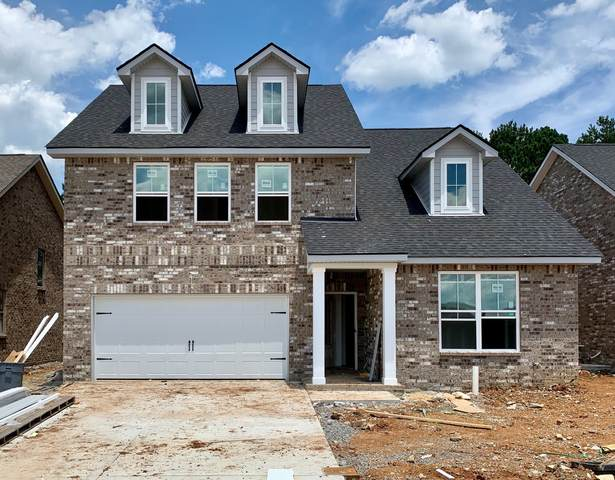 552 Sunflower Drive, Smyrna, TN 37167 (MLS #RTC2168348) :: John Jones Real Estate LLC