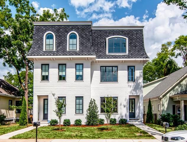 1812B Beech Ave, Nashville, TN 37203 (MLS #RTC2168739) :: John Jones Real Estate LLC