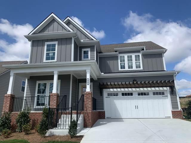 418 Butler Rd, Mount Juliet, TN 37122 (MLS #RTC2169426) :: Oak Street Group