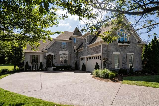 950 Plantation Blvd, Gallatin, TN 37066 (MLS #RTC2169745) :: Kimberly Harris Homes