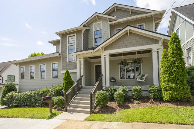 1015 Lawrence Ave, Nashville, TN 37204 (MLS #RTC2170798) :: Felts Partners