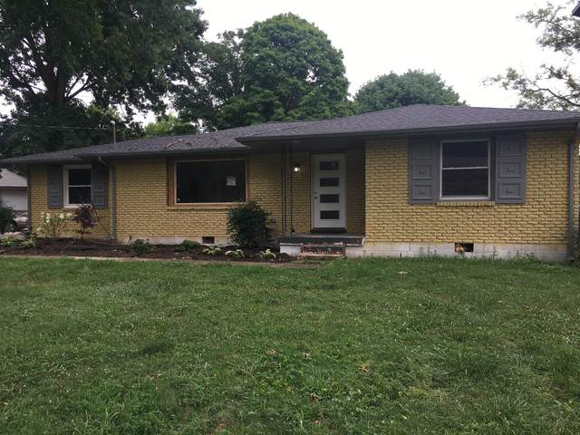 1595 Peerman Dr, Nashville, TN 37206 (MLS #RTC2171560) :: Team Wilson Real Estate Partners