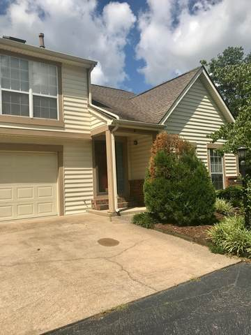 5003 Camelot Dr B, Columbia, TN 38401 (MLS #RTC2173702) :: FYKES Realty Group