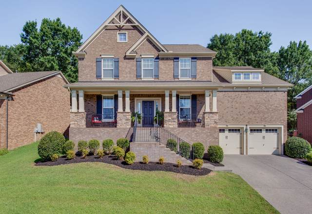 171 Lodge Hall Rd, Nolensville, TN 37135 (MLS #RTC2174175) :: Nashville on the Move