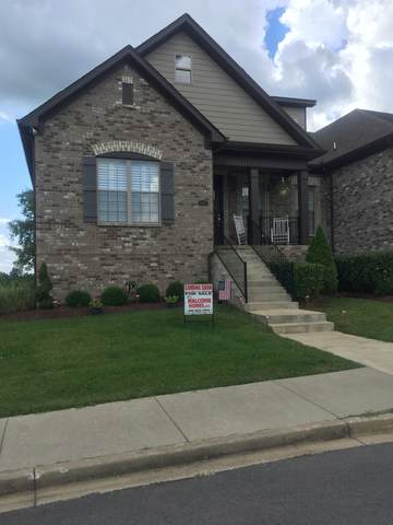 1085 Cavaletti Cir E, Gallatin, TN 37066 (MLS #RTC2174430) :: John Jones Real Estate LLC